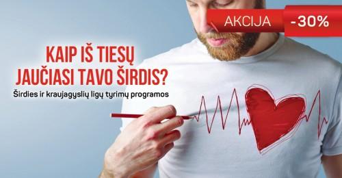 Akcija širdies ir kraujagyslių ligų tyrimų programoms